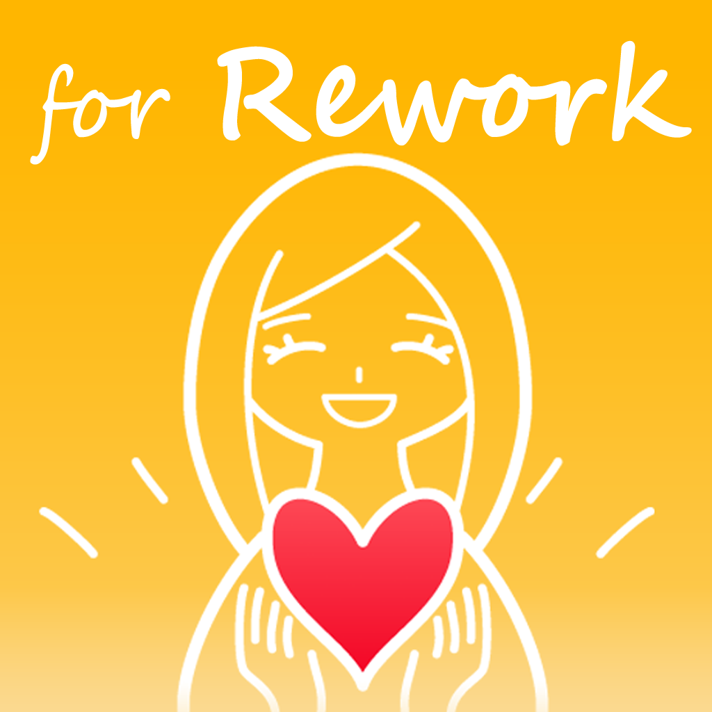 Wellbe Partner for Rework